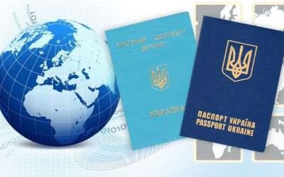 vveli-osobye-pechati-dlya-ukraincev